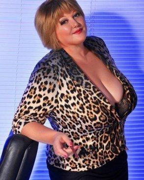 Марго, 45